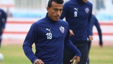 Photo of طبيب الزمالك يوضح إصابة محمد عبد الشافي