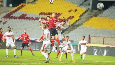 صورة اتحاد الكرة يعلن عن تعديل جوائز السوبر المصري