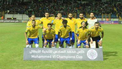 مشوار الإسماعيلي في البطولة العربية