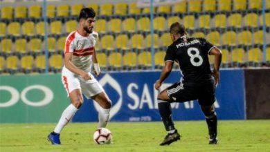 Photo of مشاهدة مباراة الزمالك ضد الجونة بث مباشر 15-01-2020