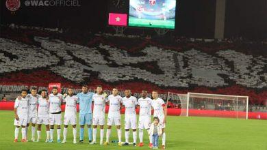 مشاهدة مباراة الوداد البيضاوي ضد اتحاد العاصمة بث مباشر 24-01-2020