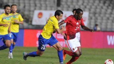 Photo of مشاهدة مباراة الأهلي ضد طنطا بث مباشر 15-01-2020