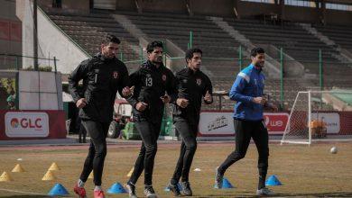 Photo of اخبار النادي الأهلي اليوم الخميس 30-01-2020