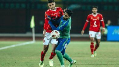 Photo of الأهلي ضد نادي مصر.. مروان محسن يقود هجوم المارد الأحمر