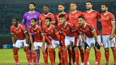 صورة مشاهدة مباراة الأهلي ضد مصر المقاصة بث مباشر 01-01-2020