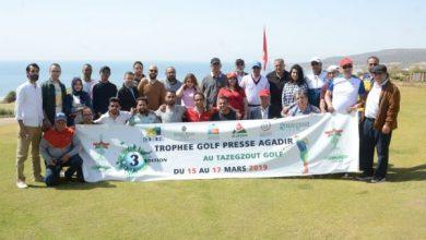 صورة الرابطة المغربية للصحافيين الرياضيين بأكادير تنظم كأس الغولف للصحافيين في دورتها الرابعة