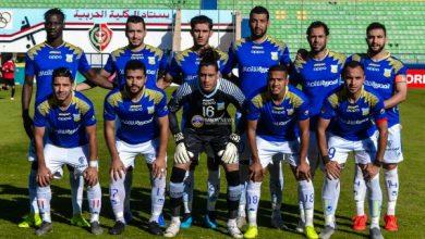 Photo of مشاهدة مباراة الجونة ضد طنطا بث مباشر 21-01-2020