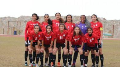 منتخب الكرة النسائية تحت 20 عاما يتغلب على الطيران وديا