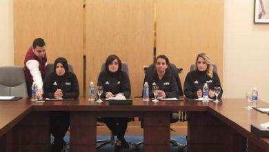 صورة نتائج الإجتماع الفني لمباراة منتخب مصر النسائية تحت 20 عاما ضد منتخب المغرب