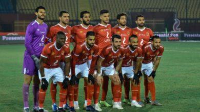 صورة رسميا.. الكاف يؤجل مباراة الأهلي ضد النجم الساحلي التونسي