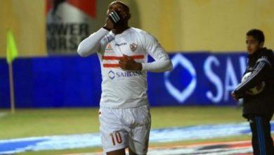 Photo of إصابة شيكابالا تبعده عن مباراة السوبر الإفريقي