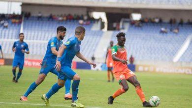Photo of مشاهدة مباراة zamalek vs zesco بث مباشر 10-01-2020