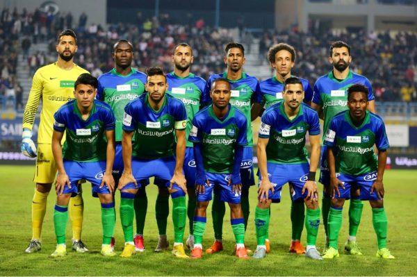 ملخص ونتيجة مباراة المقاصة ضد الانتاج الحربي في الدوري المصري