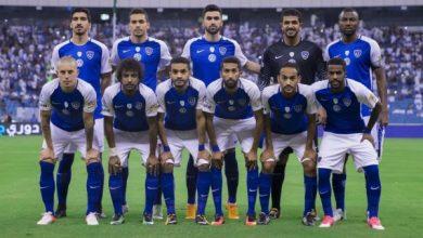 Photo of مشاهدة مباراة الهلال ضد الفيصلي بث مباشر 03-01-2020
