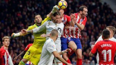 Photo of مشاهدة مباراة ريال مدريد ضد اتلتيكو مدريد بث مباشر 12-01-2020