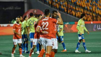 Photo of نتائج النادي الأهلي في الدوري المصري موسم 2020
