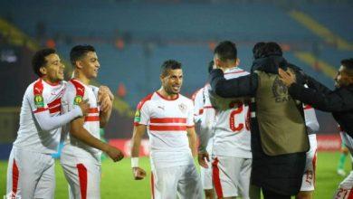 صورة  غيابات الزمالك امام المصري في الدوري الممتاز