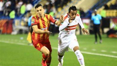 شاهد kooora يلا شوت مباراة الزمالك والترجي ZAMALEK vs Est اليوم مباشر | يلا شوت Zamalek vs Est مباشر لايف | كول كورة