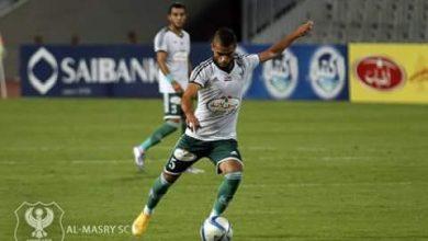Photo of مشاهدة مباراة المصري ضد رينجرز بث مباشر 02-02-2020