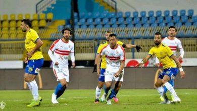 Photo of ملخص ونتيجة مباراة الزمالك ضد الإسماعيلي في الدوري المصري