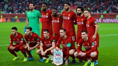 التشكيل المتوقع لمباراة ليفربول ضد نوريتش سيتي والقنوات الناقلة