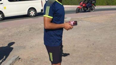 Photo of وفاة محمد هيثم العيسوي اللاعب المصري المحترف بالدوري السوداني