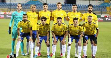 Photo of أخبار النادي الإسماعيلي اليوم الجمعة 28 -2-2020