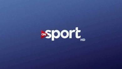Photo of تحديث إشارة تردد قناة أون سبورت On Sport، وقناة TIME SPORTS