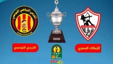 صورة السوبر الأفريقي | الاتحاد القطري يلعن نفاذ تذاكر المباراة