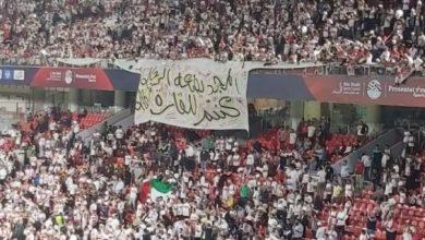 Photo of بعد الفوز على الأهلي : جماهير الزمالك تحتفل باللاعبين خارج فندق الإقامة