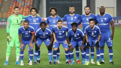 مشاهدة مباراة نادي مصر ضد سموحة بث مباشر 08-02-2020