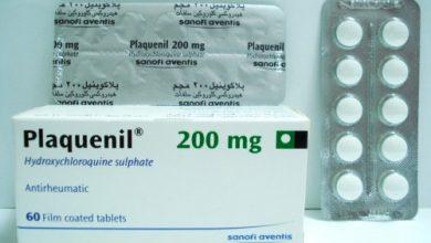 Photo of دواء بلاكنيل Plaquenil لعلاج فيروس كورونا الجديد بعد الملاريا