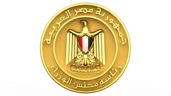 مصر تفرض حظر تجول جزئي لمواجهة فيروس كورونا
