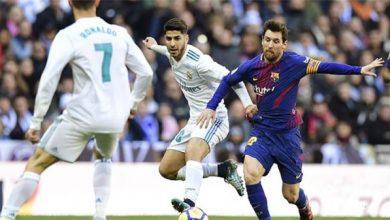 bein HD3 مباراة ريال مدريد وبرشلونة بث مباشر يلا شوت Yalla Now بدون تقطيع مشاهدة ماتش ريال مدريد وبرشلونة مباشر