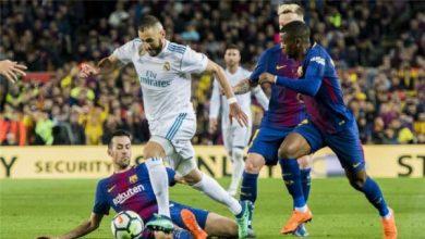 رابط ايجي ناو بث مباشر لمباراة ريال مدريد ضد برشلونة 01-03-2020