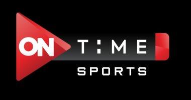مشاهدة قناة أون تايم سبورتس الجديدة مجانا بدون تقطيع قناة On Time Sports