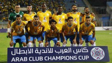 Photo of اخبار النادي الإسماعيلي يوم الجمعة 13-3-2020