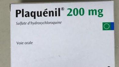 Photo of ما هو دواء بلاكنيل الذى نجح فى تجربة علاج فيروس كورونا