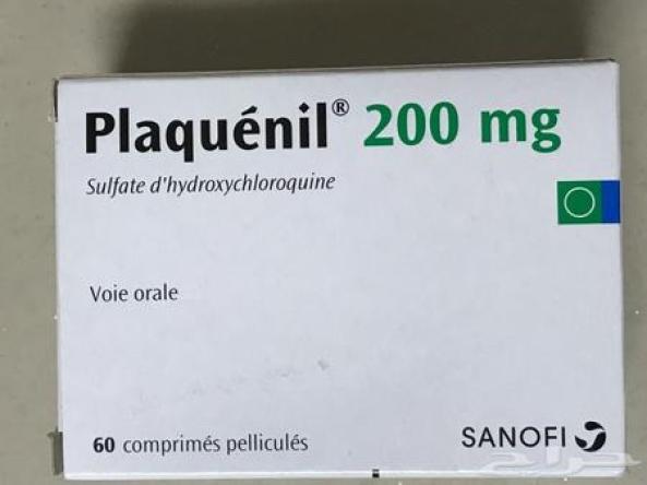 ما هو دواء بلاكنيل الذى نجح فى تجربة علاج فيروس كورونا