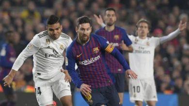 ترتيب الدورى الأسباني بعد خسارة ريال مدريد اليوم