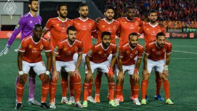 من هو منافس الأهلي في نصف نهائي دوري أبطال أفريقيا