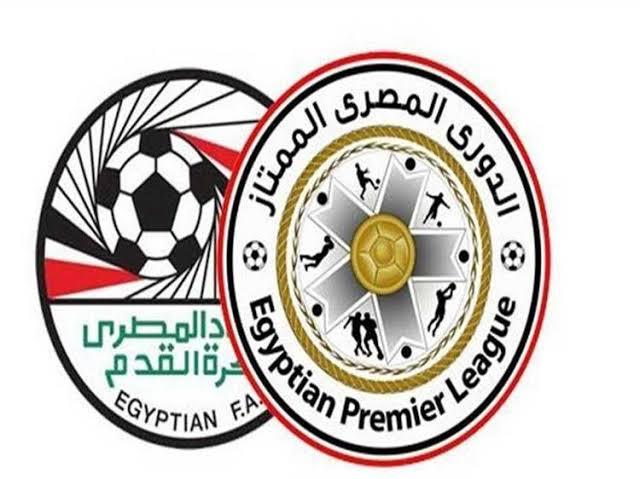 تعرف علي موعد عودة الدوري الممتاز المصري موسم 2020