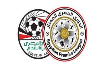 Photo of رسميآ | إلغاء الدوري المصري موسم 2020