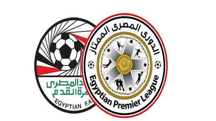 إلغاء الدوري المصري موسم 2020