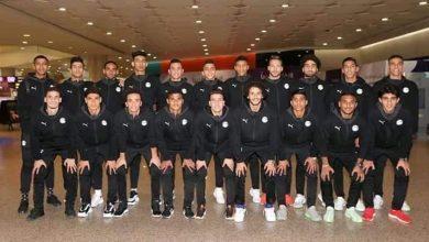 صورة منتخب مصر للشباب يودع بطولة كأس العرب