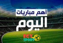 Photo of جدول ومواعيد مباريات اليوم الأحد 15-3-2020