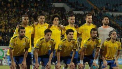 Photo of ملخص ونتيجة مباراة الإسماعيلي ضد الجونة في بطولة الدوري المصري