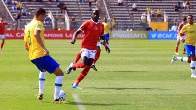 نتيجة مباراة الأهلي ضد صن داونز في دوري أبطال أفريقيا