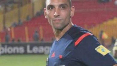 Photo of تعرف علي طاقم حكام مباراة الإسماعيلي ضد الجونة في الدوري