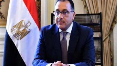 Photo of مجلس الوزراء يعلن عن موعد صرف منحة ال٥٠٠ جنية المرحلة الثانية